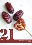 xmas NO21 dried fruit